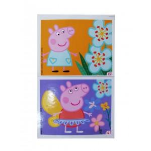 FIGUS SUELTAS PEPPA PIG 2019