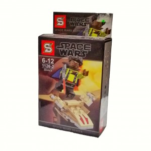 LEGO SPACE WARS SE. 1126-2
