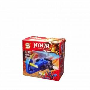 LEGO NINJA SERIE 1075-6