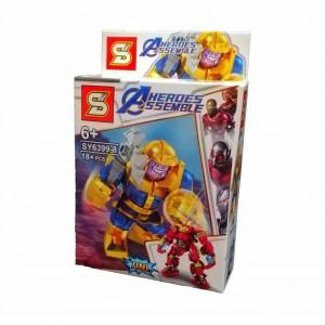 LEGO AVENGERS SERIE SY6399-8 THANOS