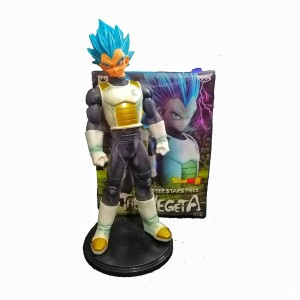 Figura Dragon Ball Vegeta