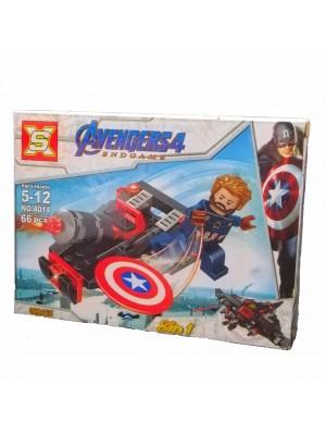 Lego Avengers serie 4014 Capitán América