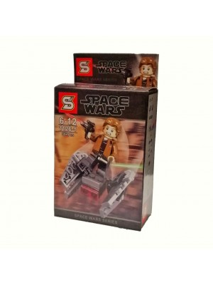 LEGO SPACE WARS SERIE 1126-1
