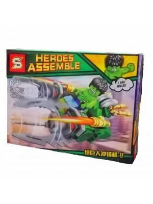 LEGO AVENGERS SERIE SY773-F HULK