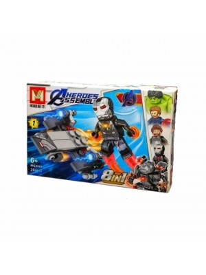 Lego Avengers serie MG2001 War Machine