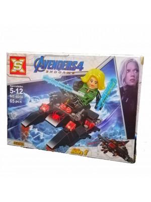 Lego Avengers serie 4014 Capitana Marvel
