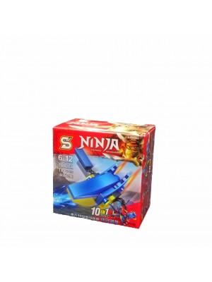 LEGO NINJA SERIE 1075-3